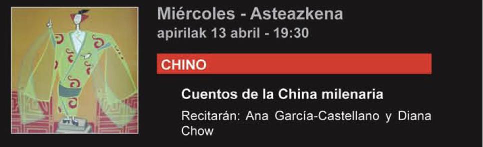 SESIÓN DE CUENTOS BILINGÜES CHINO/ESPAÑOL